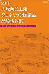 大原版オレンジブック